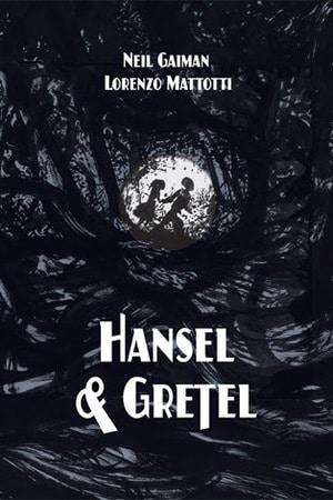 news_hansel01