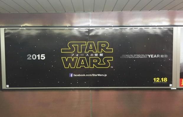 news_starwars181