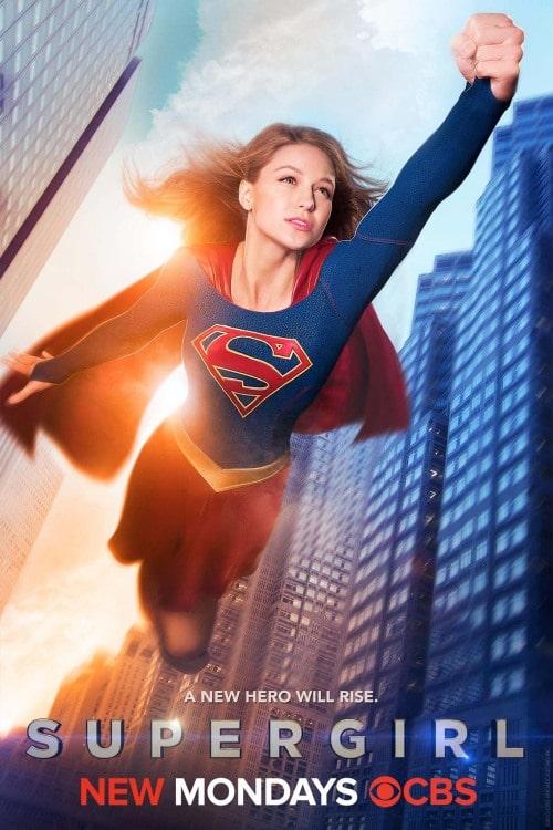 news_supergirl17